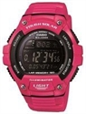 Picture of Casio Youth Digital Tough Solar 5 Alarms W-S220C-4BVDF Men's Watch